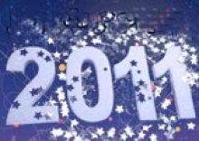 תחזית אסטרולוגית לשנת 2011