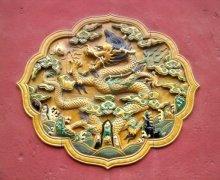מה צופה לנו האסטרולוגיה הסינית לשנה החדשה?