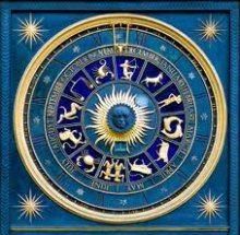 תחזית שבועית לשבוע שבין  22.11.12 – 16.11.12
