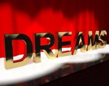 לחלומות שלך יש מסר עבורך!