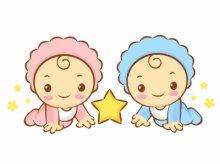 תחזית אסטרולוגית לשנת 2014 לבני מזל תאומים - צילה שיר אל