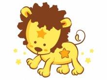 צילה שיר אל - הכל על מזל אריה