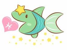 תחזית אסטרולוגית לשנת 2015 לבני מזל דגים