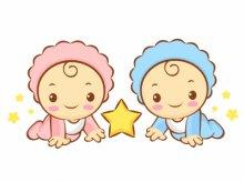 מזל החודש - מזל תאומים