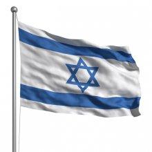 יומהולדת 71- תחזית אסטרולוגית למדינת ישראל