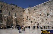 העיר שלא חוברה - ירושלים