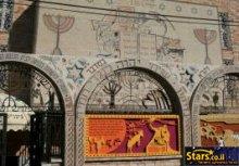 חכמי ישראל וההתבוננות היהודית