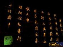 המצפן האישי שלנו - נומרולוגיה סינית