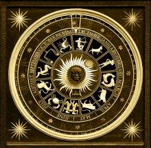 גלגל המזלות - הגלגל הגדול ביקום