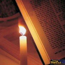 הזוהר - ספר הסודות