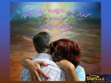 תשע עצות לזוגיות מאושרת